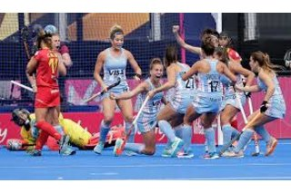 66f060138d Mundial de hockey Londres 2018